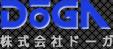 株式会社ドーガ